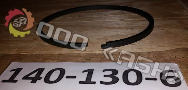 Поршневое кольцо 140x130x6