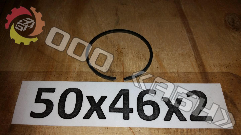 Поршневое кольцо 50x46x2