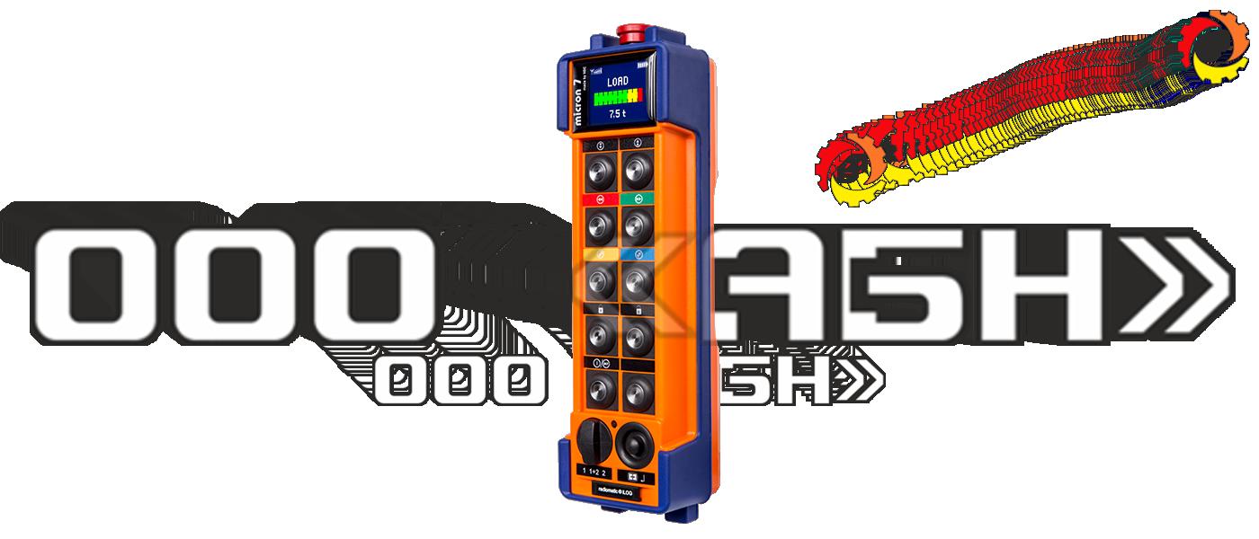 Пульт управления для промышленных кранов HBC Radiomatic Micron 7