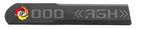 Нож бильный Claas (600172)