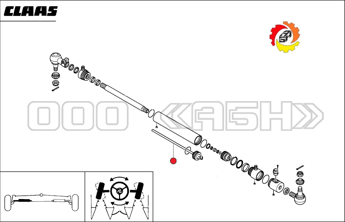 Датчик оборотов Claas (0000530260 / 0530260 / 053026.0)