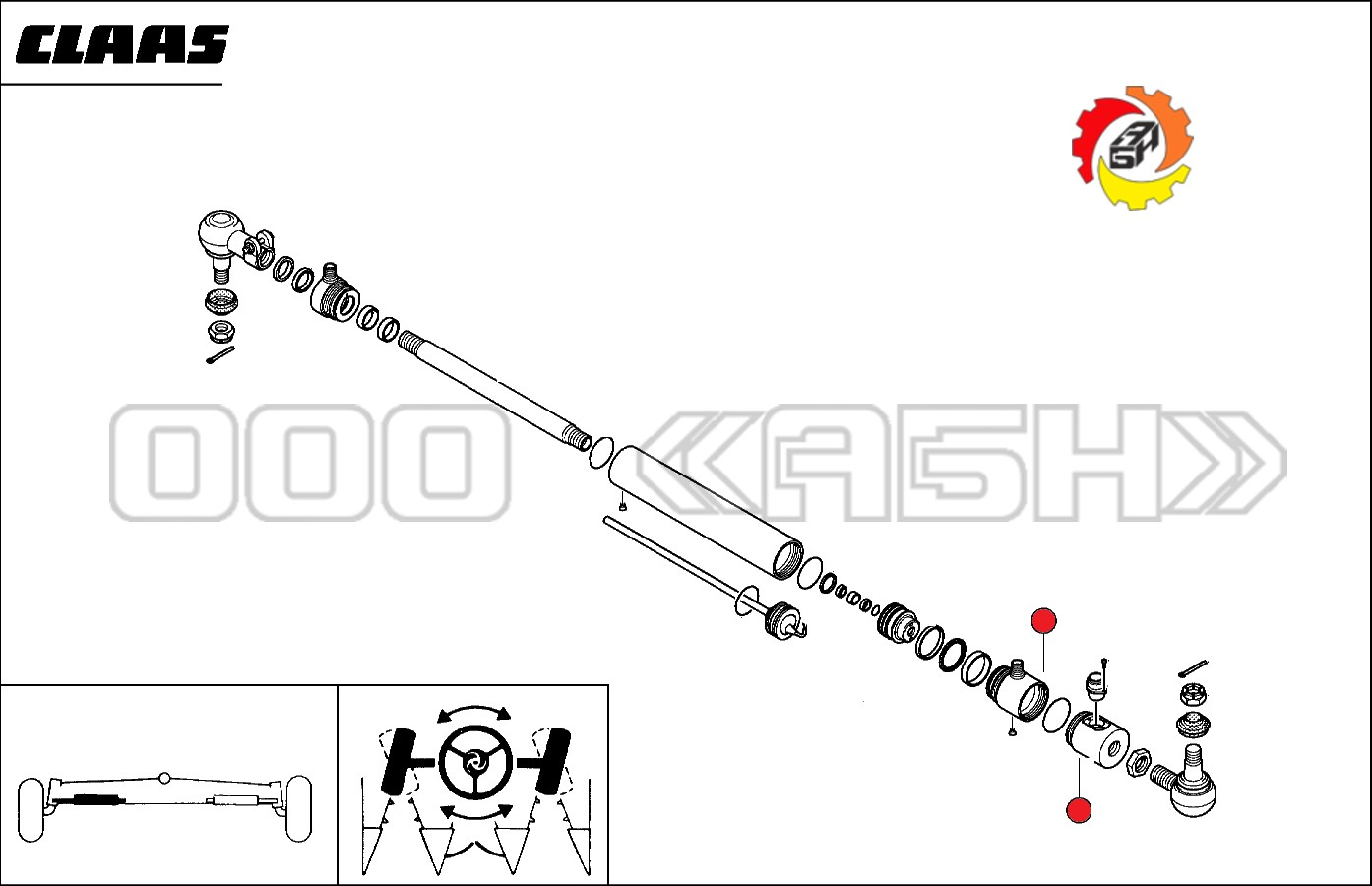 Днище цилиндра Claas (0000859210 / 0000859200 / 0859210 / 0859200)