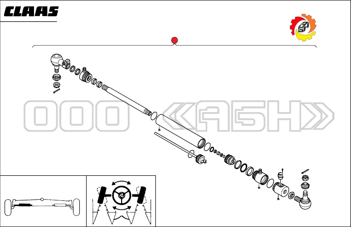 Гидроцилиндр Claas (0000405921 / 0405921 / 040592.1)