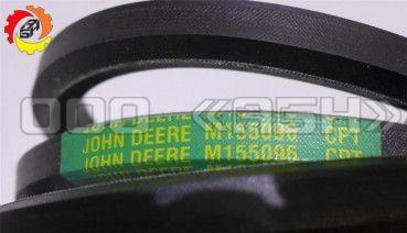 Ремень John Deere Z104977